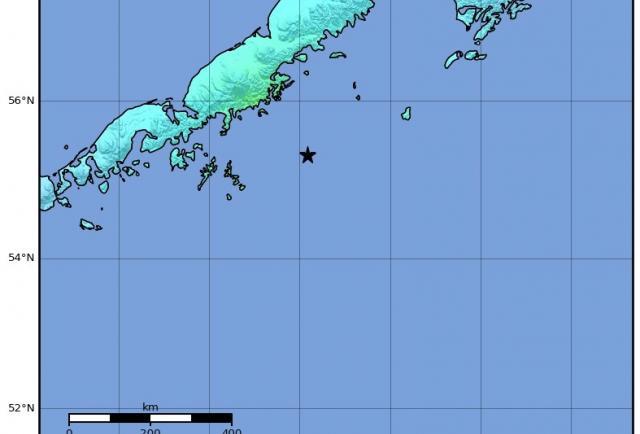 Cancelan alerta de tsunami tras terremoto en Alaska